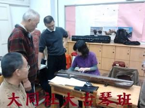 古琴教學-古琴課程
