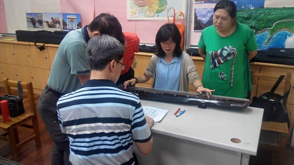 台北古琴教學